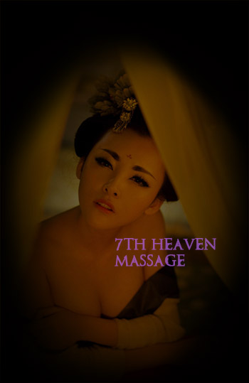 sexy adult massage notting hill